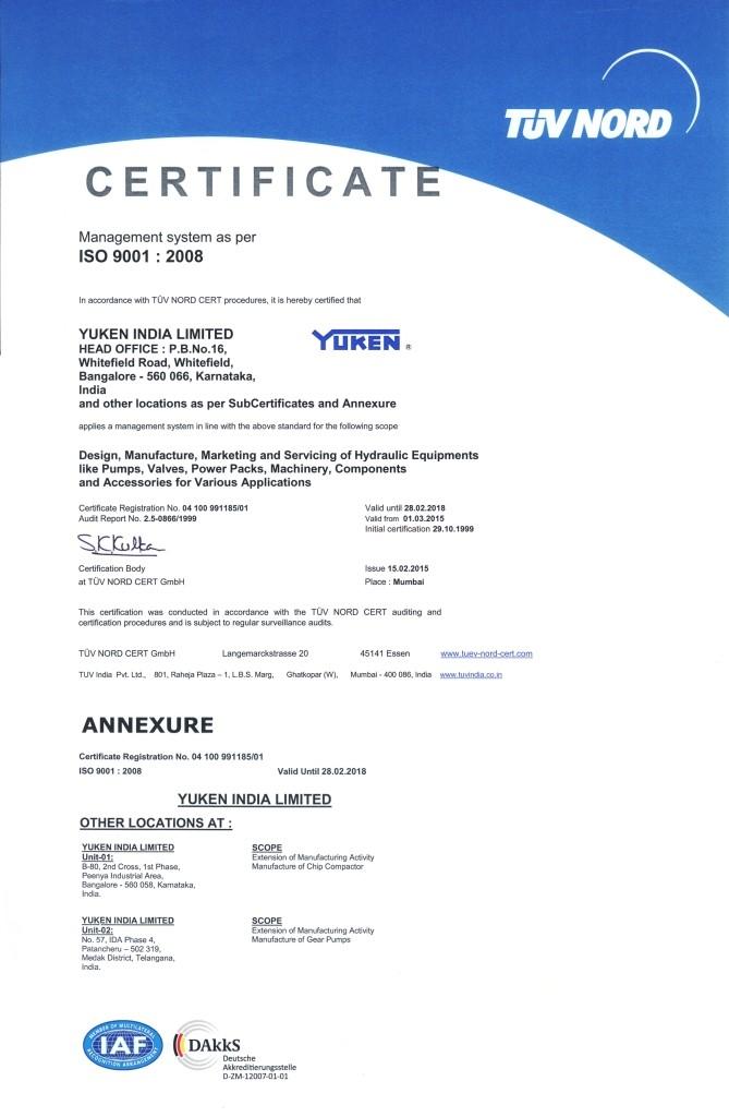 인도유켄 ISO9001(Included Casting factory)_2008