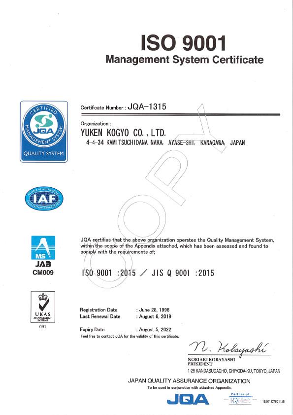 일본유켄 ISO9001_Management_System_Certificate